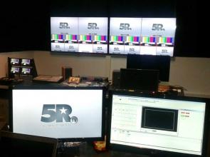 Estado de alerta en RTS